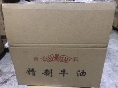 河北省石家庄市无极县牛油