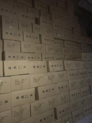 河北省石家庄市无极县羊油
