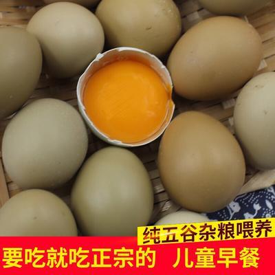江苏省宿迁市宿豫区野鸡蛋 食用 箱装