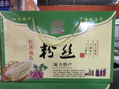 这是一张关于红薯地瓜粉 的产品图片