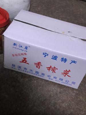 浙江省宁波市慈溪市五香榨菜