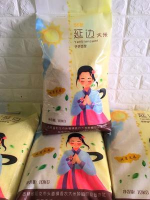 吉林省延边朝鲜族自治州延吉市胚芽米 早稻 粳米 一等品