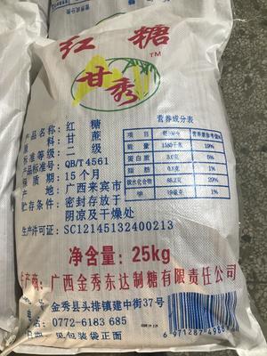 广西壮族自治区来宾市金秀瑶族自治县红糖