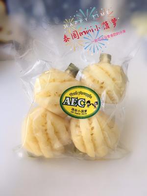 山东省淄博市张店区泰国小菠萝 1 - 1.5斤