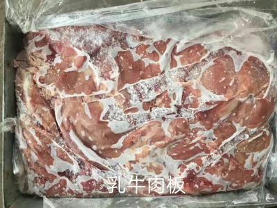 浙江省台州市路桥区牛肉类 生肉