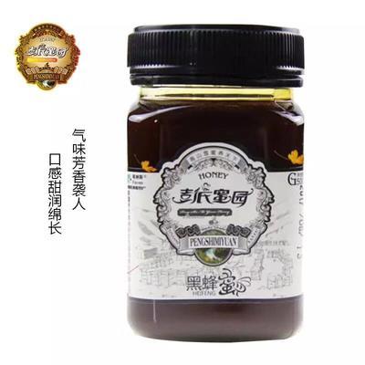 新疆维吾尔自治区阿勒泰地区布尔津县黑蜂蜂蜜 塑料瓶装 2年 100% 新疆特产