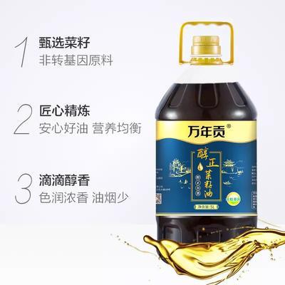江西省南昌市青山湖区非转基因菜籽油