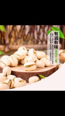 四川省成都市金牛区开心果 厂家批发直销一手货源