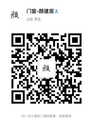 山东省枣庄市滕州市麻鸡 3-4斤 统货