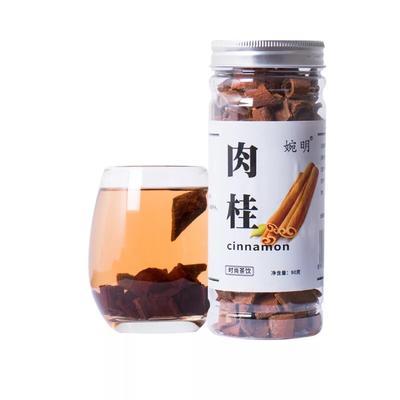 安徽省亳州市谯城区肉桂茶 90克