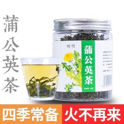 安徽省亳州市谯城区蒲公英茶 罐装 30克
