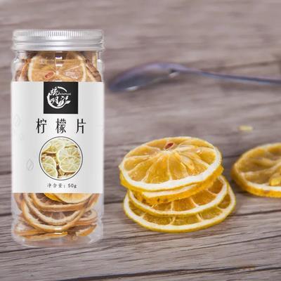 安徽省亳州市谯城区柠檬茶 罐装 50克