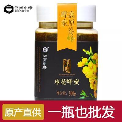 云南省昆明市呈贡区枣花蜜 塑料瓶装 500克