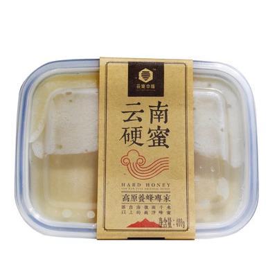 云南省昆明市呈贡区云南硬蜜 盒装 400克