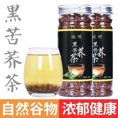 安徽省亳州市谯城区黑苦荞茶 罐装 250克