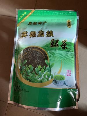 广东省广州市黄埔区英德绿茶 特级 袋装
