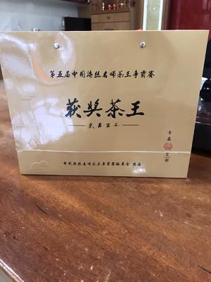 这是一张关于武夷岩茶 三级 礼盒装 的产品图片