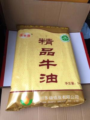 重庆南岸区牛油