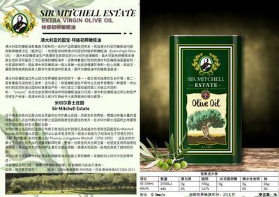 浙江省杭州市西湖区橄榄油