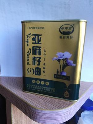 北京西城区冷榨亚麻籽油