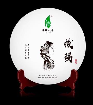 这是一张关于普洱饼茶 一级 礼盒装 的产品图片
