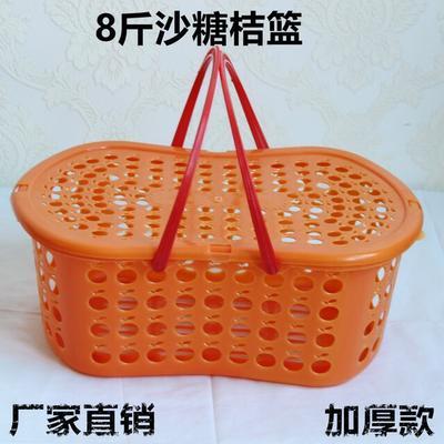 这是一张关于塑料包装盒 的产品图片