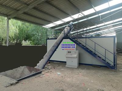 山东省潍坊市安丘市粪便发酵机 禽畜粪污环保处理设备