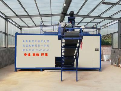 这是一张关于粪便发酵机 禽畜粪污环保处理设备的产品图片