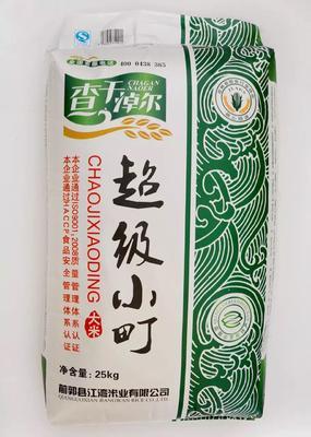 吉林省松原市宁江区东北大米 一等品 粳米 一季稻