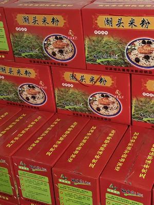 福建省漳州市平和县米粉
