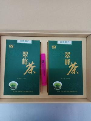 湖北省襄阳市南漳县高山绿茶 一级 礼盒装