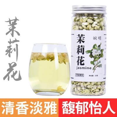 安徽省亳州市谯城区茉莉花茶 一级 罐装