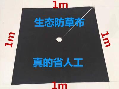 这是一张关于防草布 的产品图片