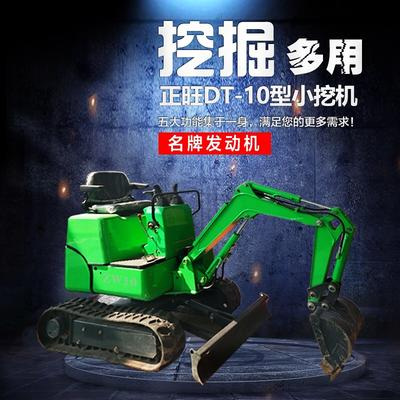 这是一张关于挖掘机 大棚挖掘机果园小挖机的产品图片