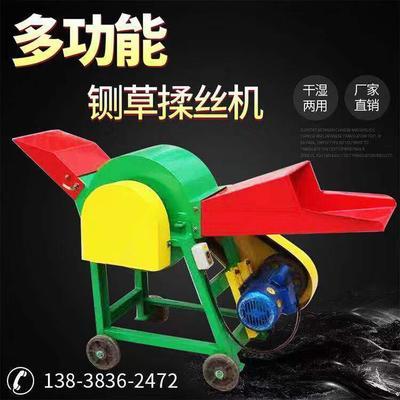 这是一张关于养殖设备 青贮揉草机的产品图片
