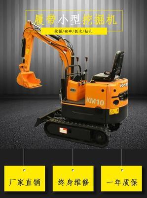 这是一张关于挖掘机 10型型挖机履带挖机的产品图片