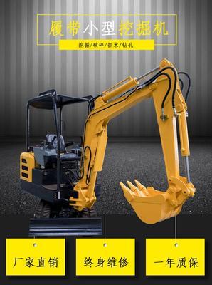 这是一张关于挖掘机 1.8型挖掘机厂家的产品图片