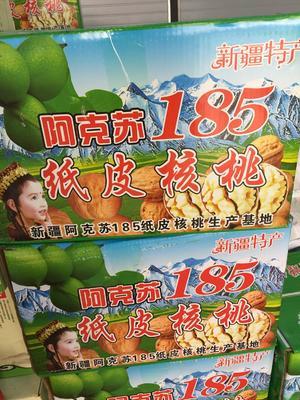 广西壮族自治区南宁市兴宁区新疆185核桃