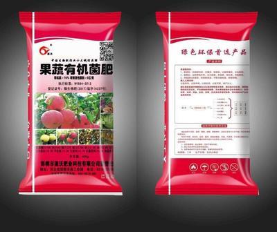 河北省邯郸市永年县果树专用肥