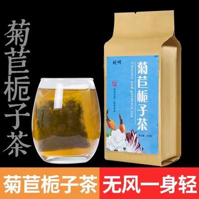 安徽省亳州市谯城区菊苣栀子茶 排风降酸茶