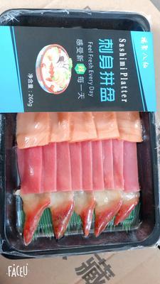 天津滨海新区三文鱼肉