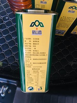 湖南省郴州市宜章县有机山茶油