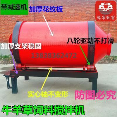 这是一张关于饲料搅拌机 饲料搅拌罐的产品图片