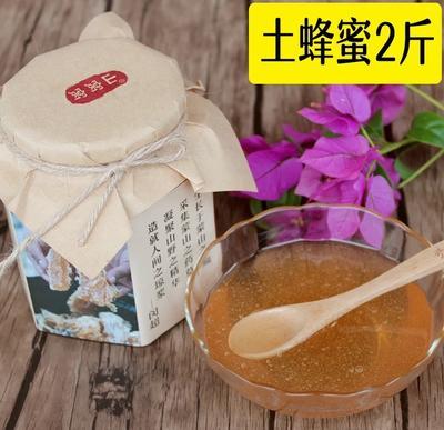 这是一张关于土蜂蜜 玻璃瓶装 2年 100% 的产品图片