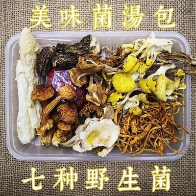 云南省昆明市官渡区七彩菌汤包