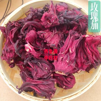 广西壮族自治区玉林市玉州区玫瑰茄花茶 一级 散装