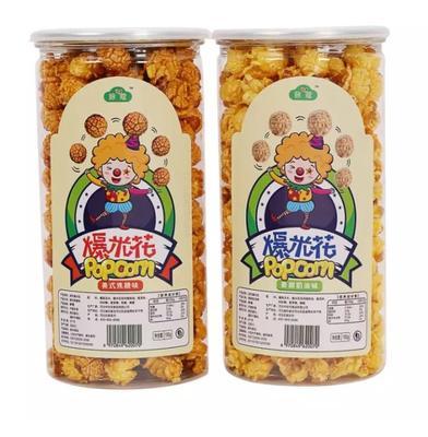 河北省石家庄市桥西区爆米花 12-18个月 爆米花香甜酥脆而不腻