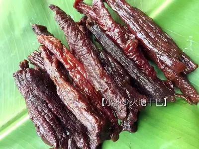 云南省西双版纳傣族自治州景洪市干巴 熟肉