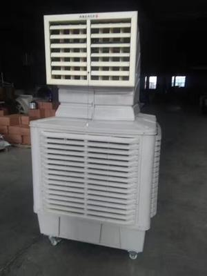这是一张关于冷风机 的产品图片