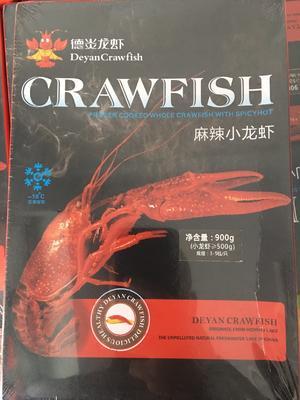 这是一张关于麻辣小龙虾 12-18个月 的产品图片
